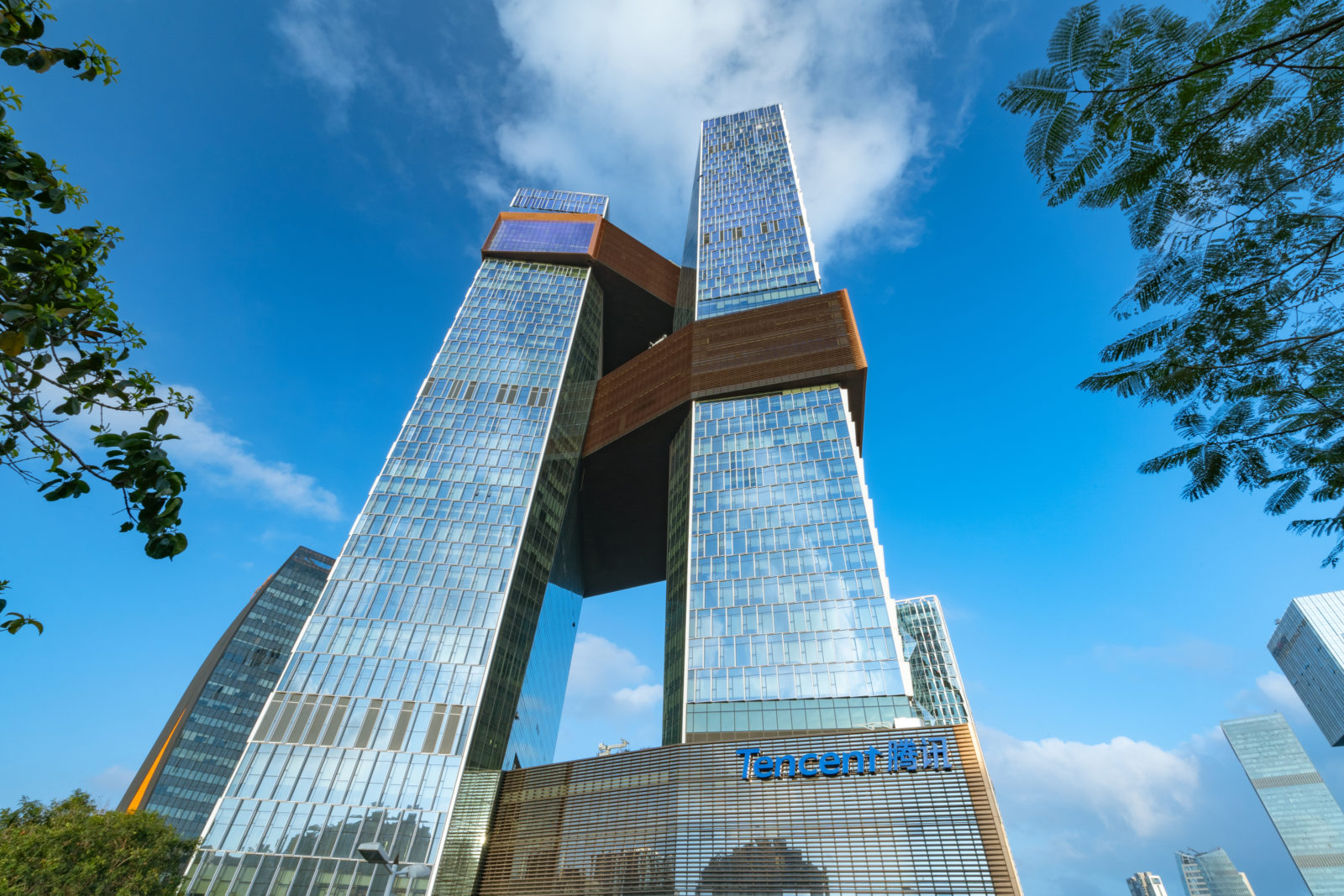 Tencent Towers in Shenzhen